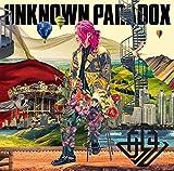 【Amazon.co.jp限定】UNKNOWN PARADOX(通常盤)(DVD あらきとドライブ~パニック&デストロイ編~付)