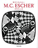 Escher Graphic Work