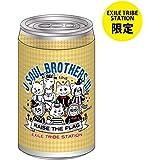 三代目 J Soul Brothers RAISE THE FLAG 【ETS限定、トラステ限定】 ちょっこりさん入り缶 未開封 1点