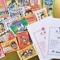 大阪発のパロディチョコレート おくすりやさんチョコセット24種類