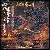 Sad Wings of Destiny by Judas Priest (2014-07-23)