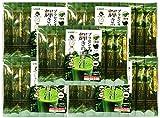 輝きの 青汁 プラセンタ 入り (大麦若葉・ケール) 10包入り (10包入り×5)