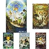 約束のネバーランド コミック 1-7巻セット