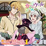 TVアニメ カーニヴァル DJCD カーニヴァルRadio-SPECIAL RECORD- ACT1