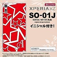 SO01J スマホケース XPERIA XZ ケース エクスペリア XZ イニシャル 星 赤×白 nk-so01j-1120ini J