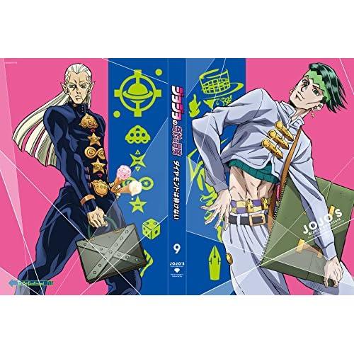 ジョジョの奇妙な冒険 ダイヤモンドは砕けない Vol.9<初回仕様版>Blu-ray
