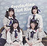 Everlasting First Kiss♪Clef Leafのジャケット