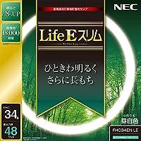 NEC 丸形スリム蛍光灯(FHC) LifeEスリム 34形 昼白色 FHC34EN-LE