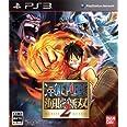 ワンピース 海賊無双2 TREASURE BOX(初回封入特典:ワンピースフィルム Z ルフィの決戦服コスチュームがダウンロードできるプロダクトコード他同梱) - PS3