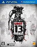 Unit 13 [PS Vita]