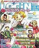 LOG IN (ログイン) 2007年 04月号 [雑誌]