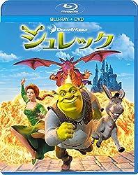 シュレック 2枚組ブルーレイ&DVD [Blu-ray]