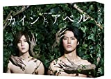 カインとアベル Blu-ray BOX[Blu-ray/ブルーレイ]