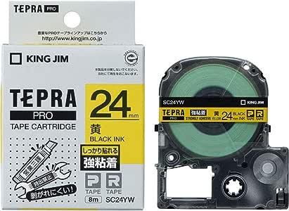 キングジム テープカートリッジ テプラPRO 強粘着 24mm SC24YW 黄