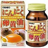 オリヒロ 無臭にんにく卵黄油カプセル 120粒
