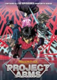 Project Arms: Complete Series [DVD] [Import]
