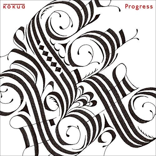 【スガシカオ/Progress】あの有名バンドを意識して作られた!?youtube動画あり♪ の画像