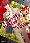 オンライン The Comic 第6巻