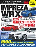 ハイパーレブ  Vol.236 スバル ・ インプレッサ / WRX No.15 (ニューズムック 車種別チューニング&ドレスアップ徹底ガイド)