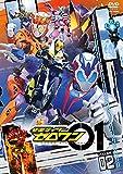 仮面ライダーゼロワン VOL.2[DVD]