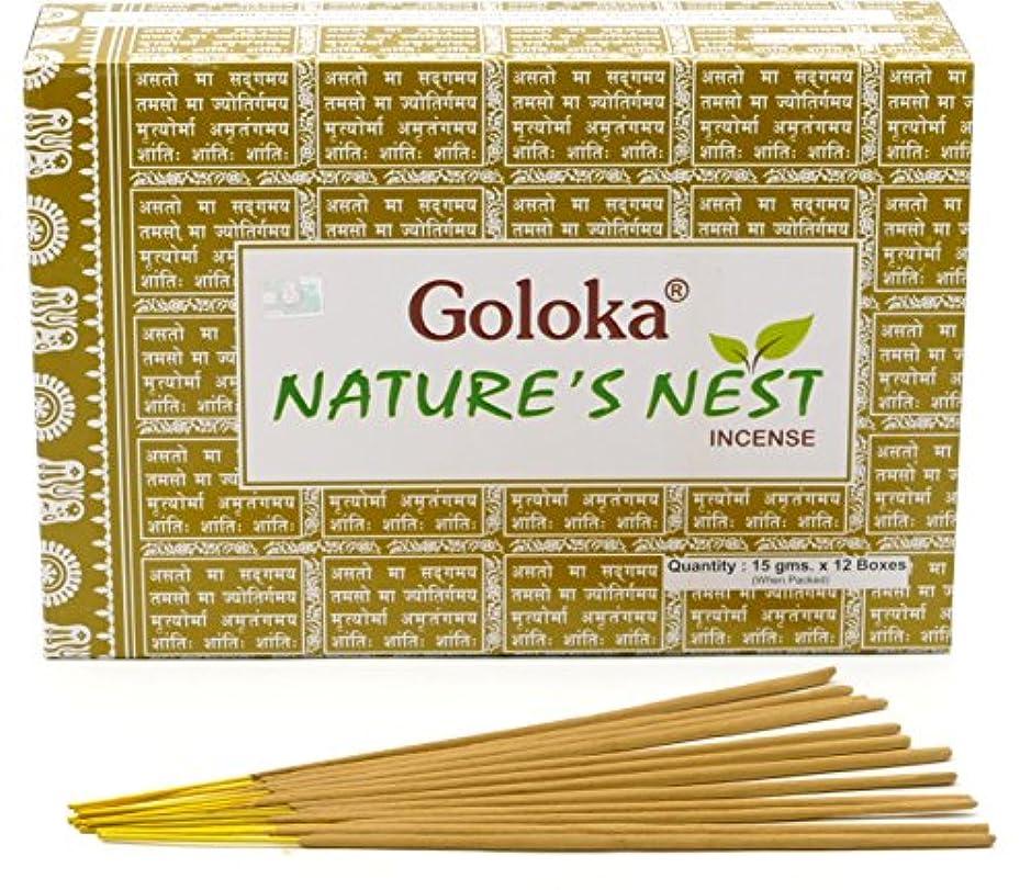 克服するいらいらする呼ぶGoloka Nature's Nest Masala Incense Sticks 15gms x 12 Packs by Goloka