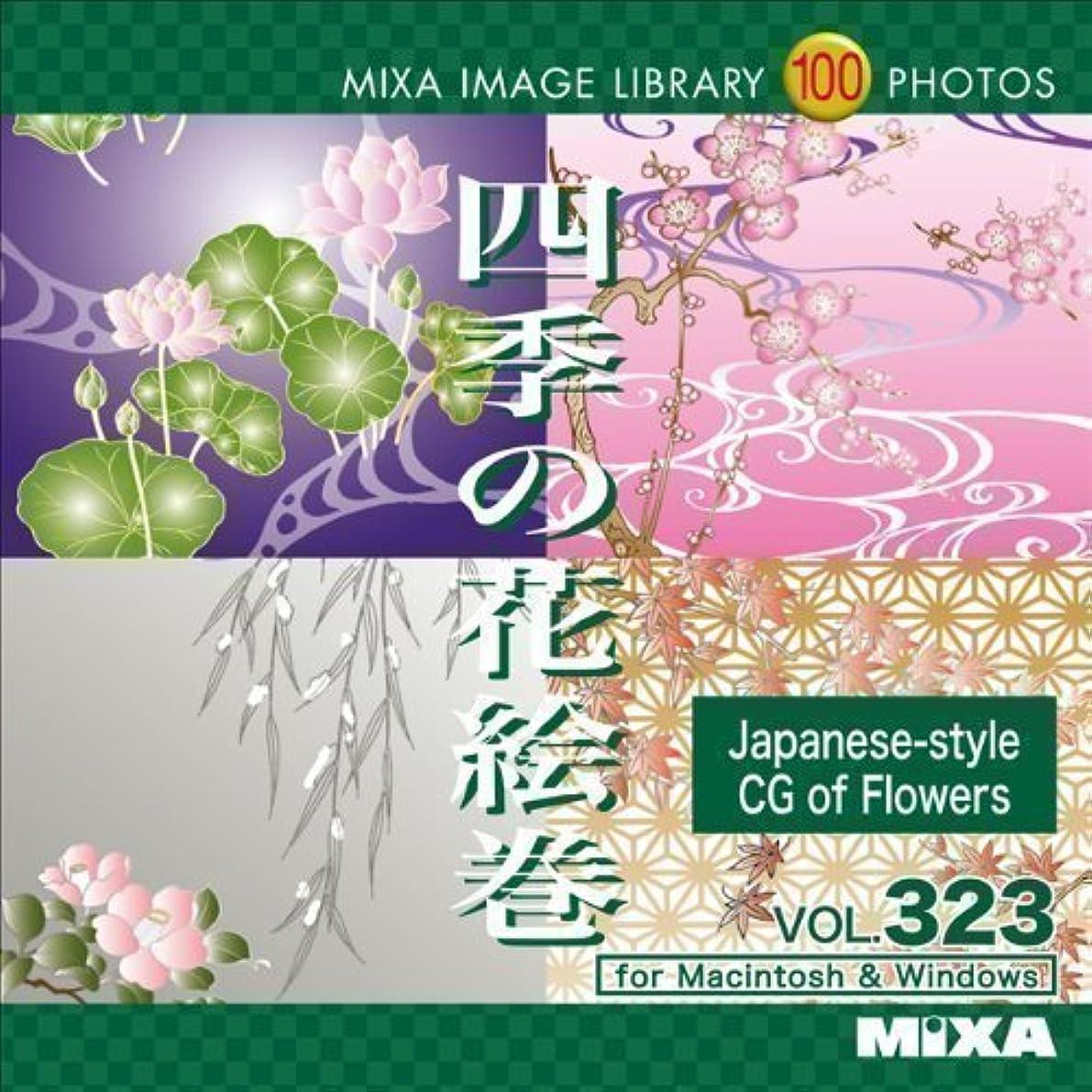 郵便屋さん蓄積するスカウトMIXA IMAGE LIBRARY Vol.323 四季の花絵巻