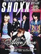 SHOXX (ショックス) 2012年 02月号 [雑誌]()