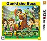 G1グランプリ Genki the Best