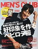 メンズ ブルゾン MEN'S CLUB (メンズクラブ) 2015年 01月号