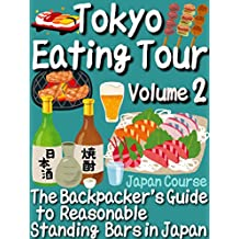 Tokyo Eating Tour (Volume 2): The Backpacker's Guide to Reasonable Standing Bars in Japan