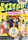 NHKテレビ エイエイGO! 2015年 05 月号 [雑誌]
