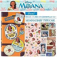 424165c15f 【カラー:トランク】iPhone7 ディズニー モアナと伝説の海 手帳型ケース ケース
