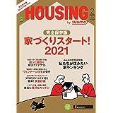 HOUSING (ハウジング) by suumo (バイ スーモ) 2021年 2月号