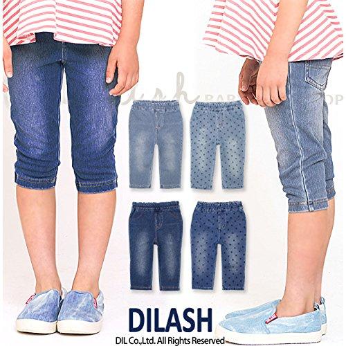 (ディラッシュ) DILASH子供服 キッズ デニレギ 子供...