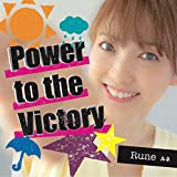 Power to the Victory