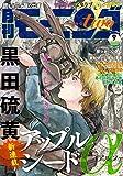 月刊モーニング・ツー 2014 9月号 [雑誌] (モーニングコミックス)