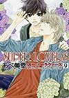 SUPER LOVERS (9) (あすかコミックスCL-DX)
