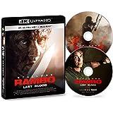 ランボー ラスト・ブラッド 4K ULTRA HD+Blu-ray [2枚組] (特典なし)