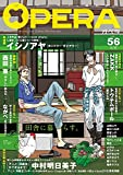OPERA Vol.56 (EDGE COMIX)