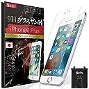 iphone6s plus ガラスフィルム 約3倍の強度( 日本製 ) iPhone6 plus 保護フィルム OVER 039 s ガラスザムライ ( 365日保証付き )