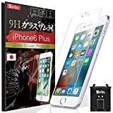 Best iPhoneの6 PLUSの保護ケース - iphone6s plus ガラスフィルム 約3倍の強度( 日本製 ) iPhone6 plus Review