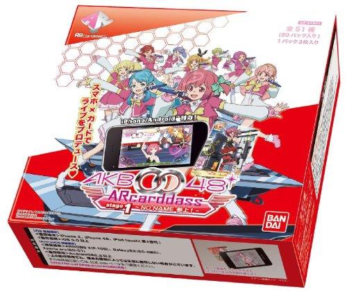 AKB0048 ARカードダス Stage1 ~NO NAME 参上!~ [AR-AKB01] (BOX)