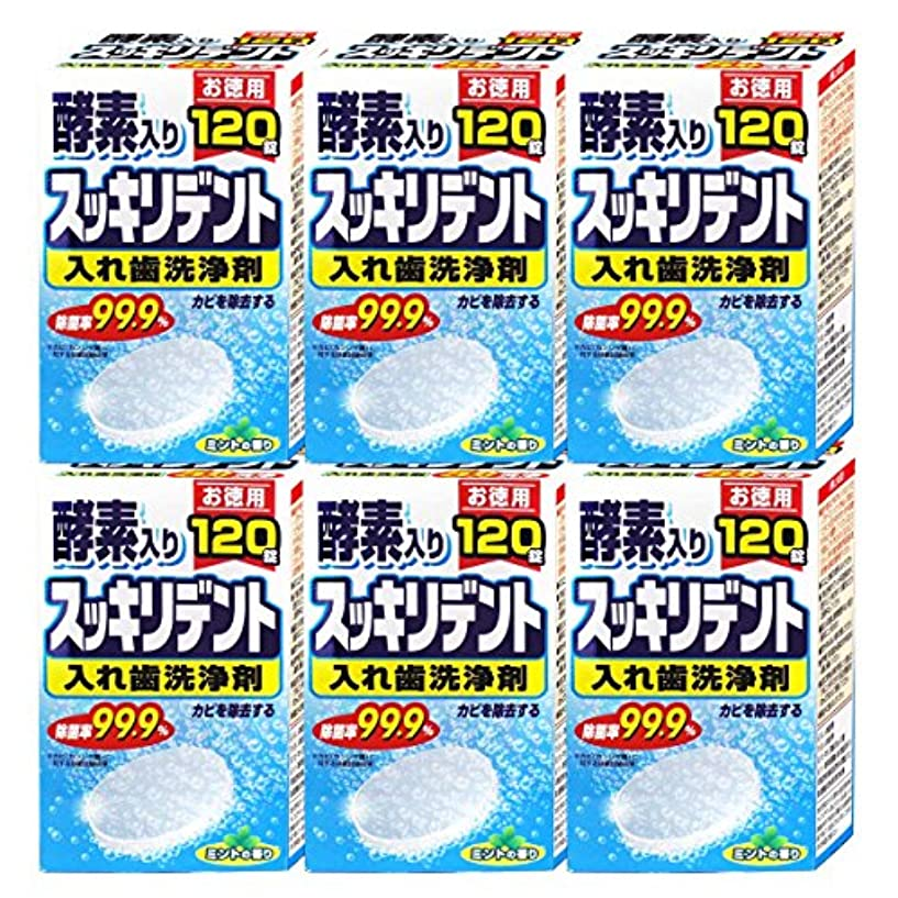 クラスチケットプランター入れ歯洗浄剤 120錠×6箱セット(計720錠セット)(総入れ歯用)酵素入り 日本製 ミントの香り お徳パック