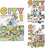 CITY / あらゐ けいいち のシリーズ情報を見る