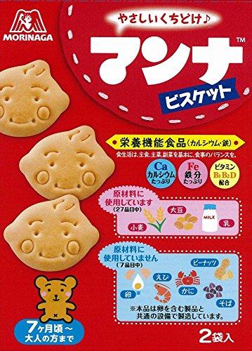 森永製菓 マンナビスケット 86g(43g×2袋)×5箱