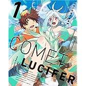 コメット・ルシファー vol.1 (特装限定版) [Blu-ray]