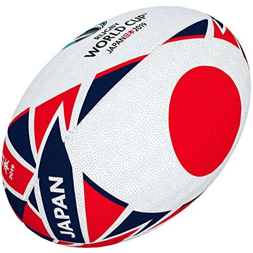 ギルバート製 RWC2019 日本 フラッグボール