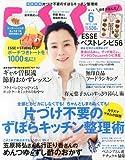 ESSE (エッセ) 2013年 06月号 [雑誌] 画像