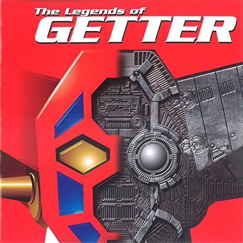 ゲッター伝説+10 ~The Legends of GETTER~