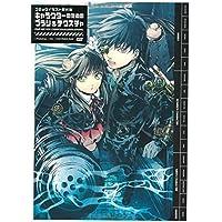 コミックイラスト素材集 キャラクターのためのブラシ&テクスチャ(DVD-ROM付)
